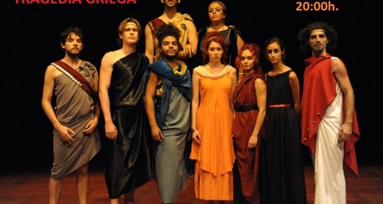 Tragedia Griega cartel LOGO